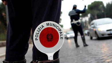 Polizia Municipale di Milano