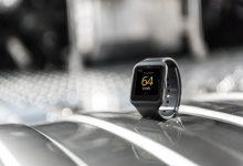Scania Watch marchează debutul suedezilor pe piața gadget-urilor