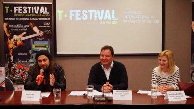 T-Festival 2015 va avea loc pentru prima data in Bucuresti