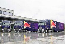 Noile camioane ale celor de la Infinity Red Bull Racing Formula 1