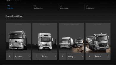 Truck Online Configurator