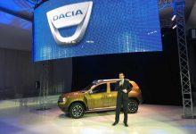 Dacia a lansat ediția specială Duster Connected by Orange
