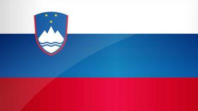 punctele de trecere a frontierei cu Slovenia