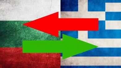 Trafic redeschis între Grecia şi Bulgaria