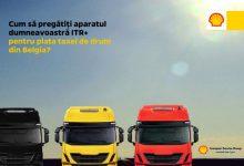 Cum să activați aparatul ITR+ pentru plata taxei de drum Belgia