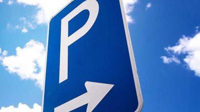 Parcări păzite disponibile prin serviciul UTA