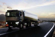 Franța ia măsuri pentru a facilita distribuția carburanților