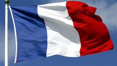 Franţa a prelungit starea de urgenţă până la 15 iulie 2017