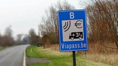 UPTR: Sistemul de taxare Viapass din Belgia este vulnerabil