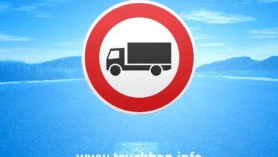 TimoCom a lansat portalul TruckBan privind restricțiile de circulație