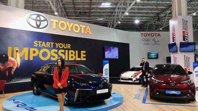 Toyota Mirai prezentat de japonezi în premieră națională la SIAB 2018