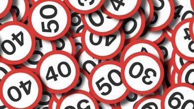 Viteza neadecvată este responsabilă pentru aproape 30% din accidentele rutiere fatale