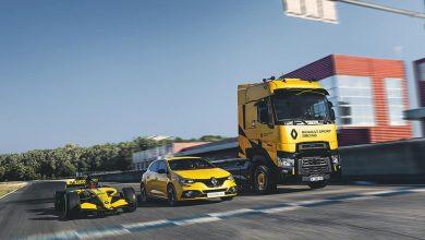 T High Renault Sport Racing, o serie specială inspirată din Formula 1