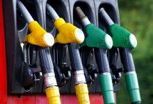 """Criză de carburanți în Franța generată de cauza protestelor organizate de """"vestele galbene"""""""