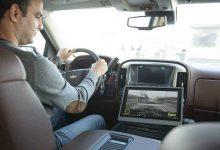 """Valeo XtraVue Trailer, tehnologia care face remorca să devină """"transparentă"""""""