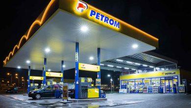 Planuri de extindere a rețelei de magazine de proximitate MyAchan în stațiile Petrom