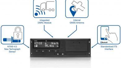 Noul tahograf digital inteligent a devenit obligatoriu pe toate vehiculele comerciale noi de peste 3.5 tone