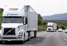 Camioanelor conectate în pluton ar putea diminua deficitului de șoferi profesioniști