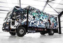Volvo FL6 pictat de artistul Bansky va fi scos la licitație de casa Bonhams