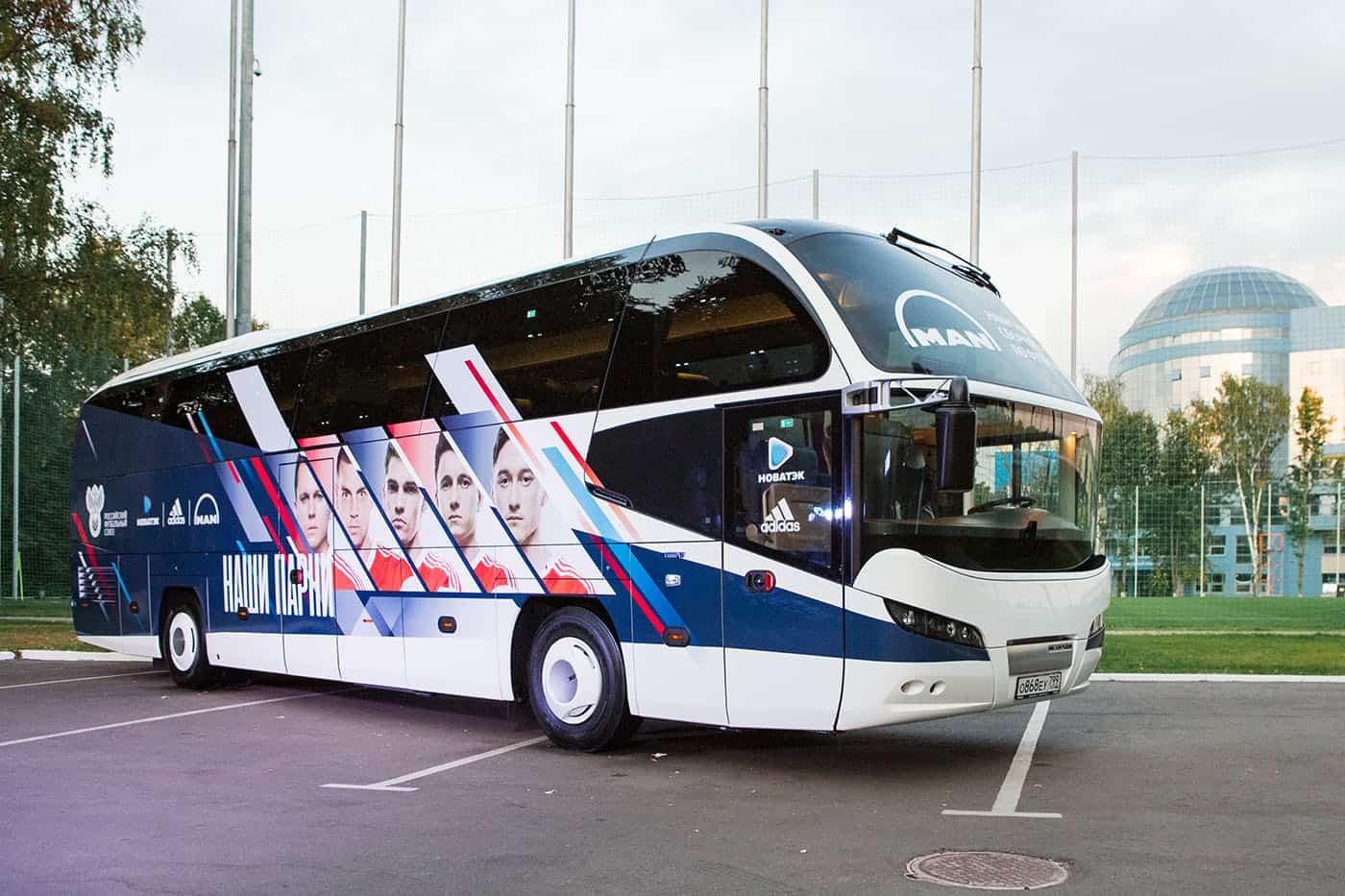 Echipa națională de fotbal a Rusiei călătorește cu un NEOPLAN Cityliner
