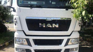 Un camion căutat spre confiscare în Austria, descoperit la vama Albița