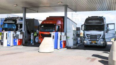 PitPoint a redeschis stația de gaz natural lichefiat din Zwolle