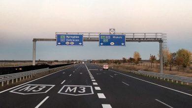 DKV BOX EUROPE va permite plata taxelor de drum în Ungaria