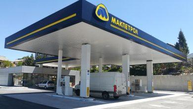 DKV a încheiat un parteneriat cu Makpetrol din Macedonia de Nord