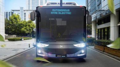 Video: Acesta este primul autobuz autonom care va circula în România