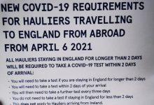 Test COVID pentru șoferii de camion care intră în Marea Britanie