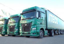 Kamaz 54901 ITECO