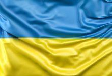 Ucraina: Companiile din străinătate trebuie să se înregistreze după 1 iulie